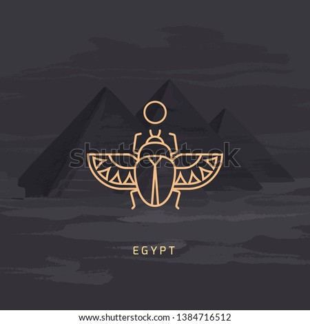vector drawing icon of egyptian