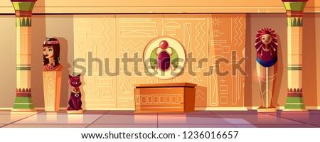 vector egyptian cartoon