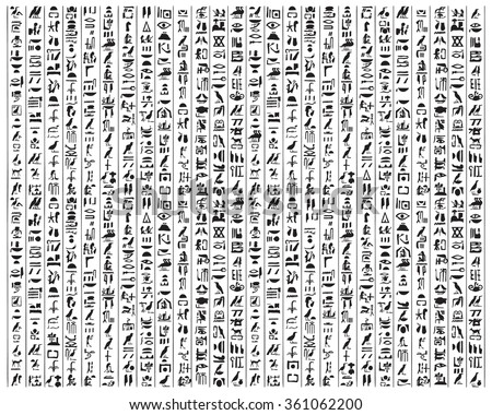 Vector Egyptian hieroglyphs on a white background.