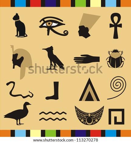 Vector Egyptian symbol's