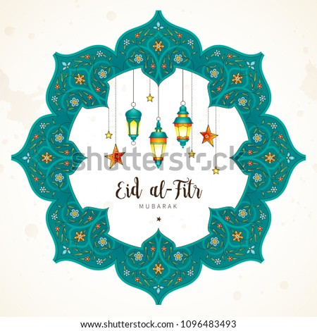 Vector Eid al-Fitr Mubarak card. Banner with lanterns, calligraphy, moon for muslim traditional holiday. Arabic lamps. Decor in Eastern style. Islam background. Card for Feast of Breaking the Fast.