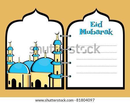 vector eid mubarak concept diary - stock vector
