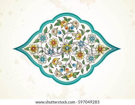Vector element, arabesque for design template. Premium ornament in Eastern style. Arabic floral illustration. Ornate decor for invitations, greeting cards, thank you message, labels, badges, tags.