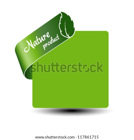 Vector element - tape, nature product with leaf - stock vector