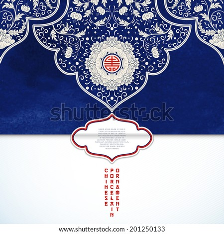 Vector envelope for invitations or congratulations. Beautiful flowers and blue watercolor background. Hand drawing. Imitation of chinese porcelain painting. Place for your text
