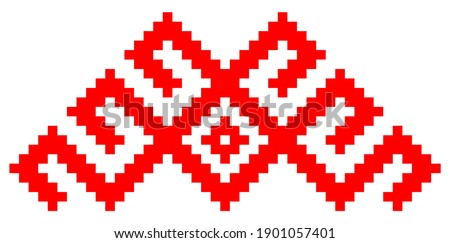 vector ethnic folk Ukrainian minimalistic pattern isolated on white background. a traditional element of the Ukrainian embroidered shirt - vyshyvanka. can be used as design and decoration elements. Photo stock ©