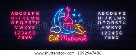 Vector Festive Illustration of Eid Mubarak Label. Ramadan Kareem holiday card Muslim holiday, design template modern trend style, light banner, bright advertising. Islam Vector Editing text neon sign
