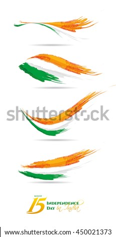 stock-vector-vector-flag-of-india-in-the-style-of-watercolor-paints-with-a-pattern-illustration-to-the-holiday