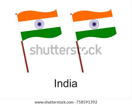 vector flag of india isolated