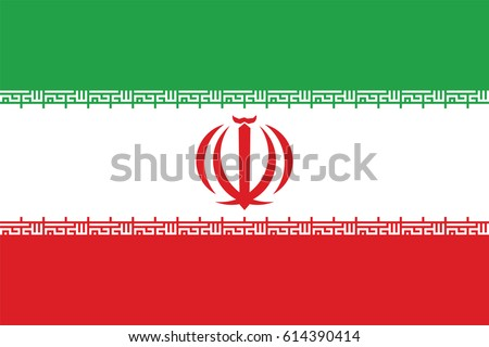 vector flag of iran page