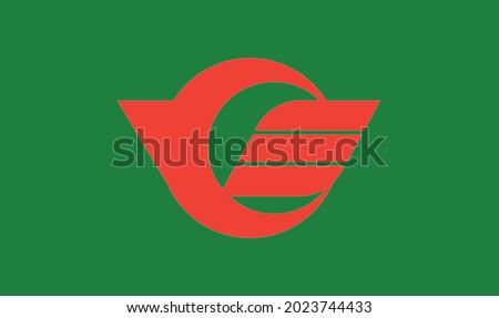 Vector Flag Of The Town Of Umi In Fukuoka Prefecture In Japan Zdjęcia stock ©
