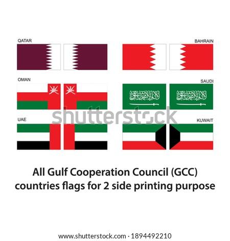 vector flags for all GCC ( gulf cooperation council ) flags.Saudi flag,UAE flag,Oman flag,qatar flag,Bahrain flag,