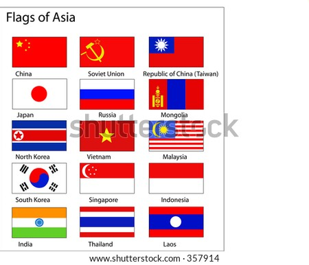 Vector flags of Asia