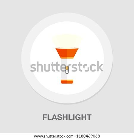 vector flashlight icon - vector spotlight icon