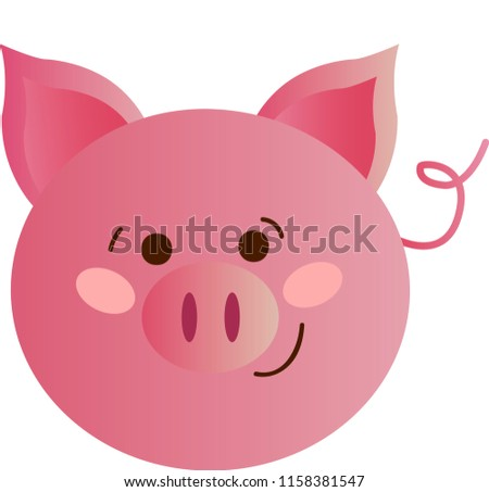 vector flat icon pig