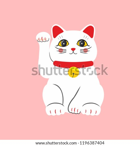 Vector flat style Japanese Lucky Cat Maneki Neko. Isolated on white background.
