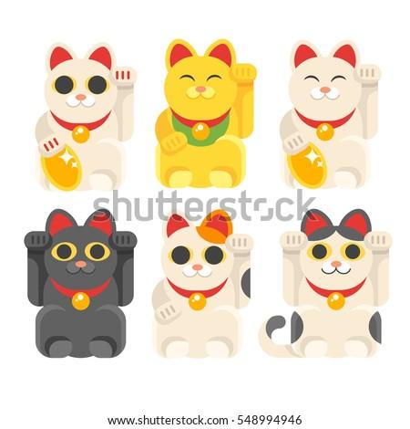 Vector flat style set of Japanese Lucky Cat Maneki Neko. Icon for web. Isolated on white background.