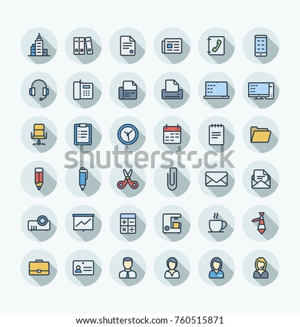 Vector flat thin line icons set and graphic design elements. Illustration with business and office tools outline symbols. Documents, newspaper, telephone, fax, chair, projector screen color pictogram