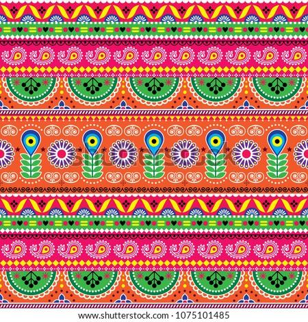 vector floral seamless folk art