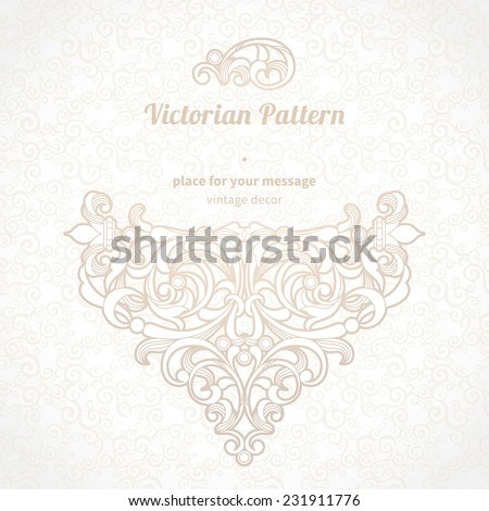 Vector floral vignette in Victorian style. Ornate element for design, place for text. Ornamental vintage illustration for wedding invitations, greeting cards. Traditional decor on light background. #231911776