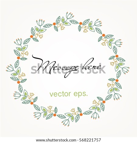 vector flower frame template for invitation or greeting card wild