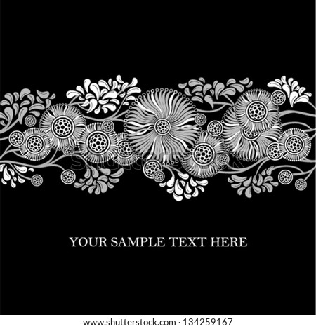 Vector - flowers (ornate flower pattern)