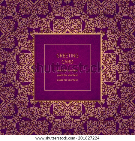 Vector frame in Eastern style Ornate element for design and place for text Ornamental lace pattern for wedding invitations and greeting cards Traditional golden decor on red background