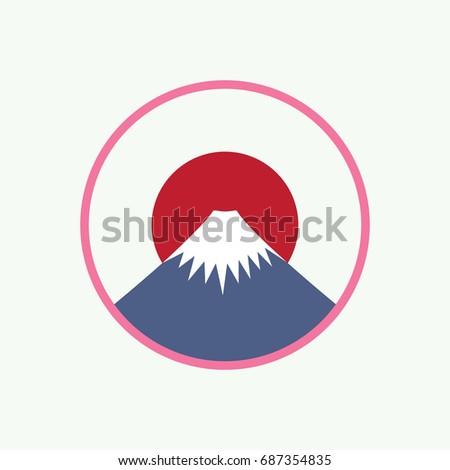 vector fuji mountain flat icon