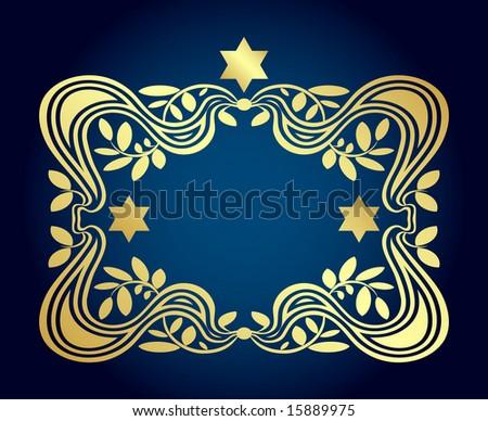 Vector golden judaism frame
