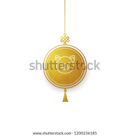 Vector golden sign with a illustration of head kawaii porky, symbol of 2019 on the Chinese calendar. Isolated on white background. Yellow Earthy Pig. Element for New Year's design.