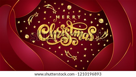 vector golden text merry