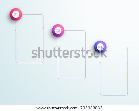 vector gradient text box