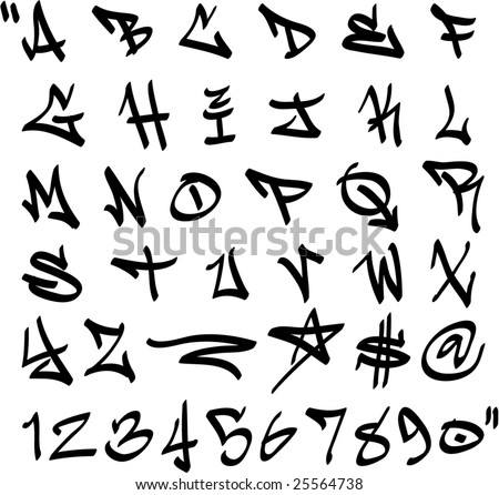 graffiti lettering alphabet. stock vector : vector graffiti