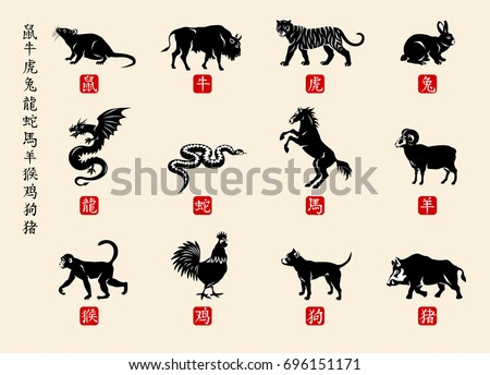 Vector graphic illustration of twelve Chinese Zodiac signs: rat, ox, tiger, rabbit, dragon, snake, horse, ram, monkey, rooster, dog, boar and the corresponding hieroglyphs. Set of symbol animals.