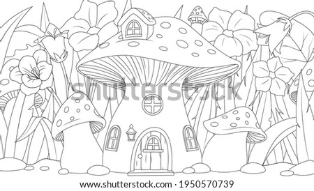 Vector graphics, mushroom house for a fairy, in a fairy glade with flowers, fantasy, book coloring