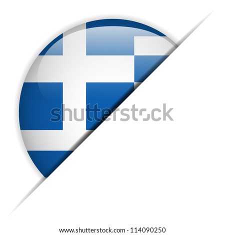 Vector - Greece Flag Glossy Button