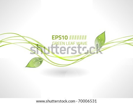 Vector green leaf wave background for your design