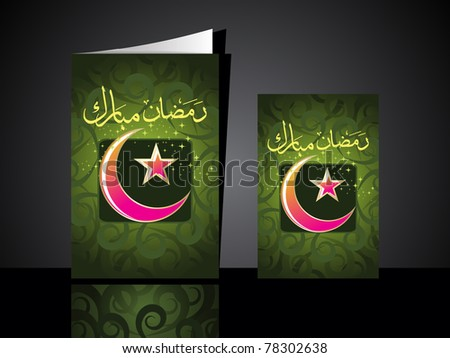 vector greeting card for ramadan
