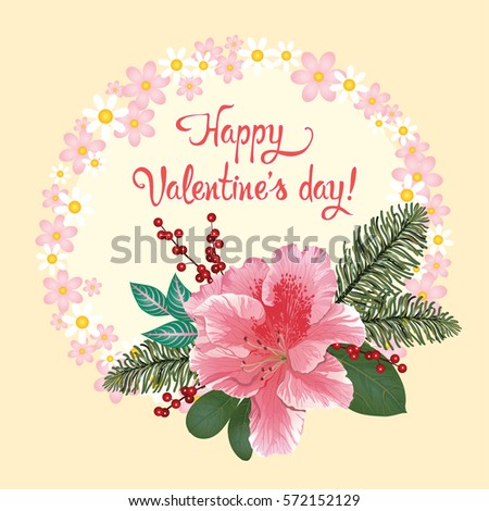 Vector greeting card for Valentine's Day with a bouquet of flowers on a beige background