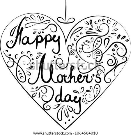mother s day message vectors download free vector art stock Happy Sunday Greetings vector greeting card mother s day holiday lettering ink illustration modern brush calligraphy