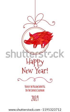 Vector greeting card with a illustration of kawaii pig, symbol of 2019 on the Chinese calendar. Yellow Earthy Pig, chine lucky. Element for New Year's design. Сhinese traditional ornament, decoration.