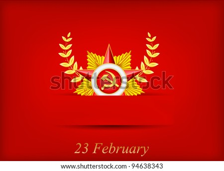 vector greeting card with congratulations to 23 february