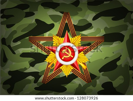 vector greeting card with military objects related to Victory Day or 23 February