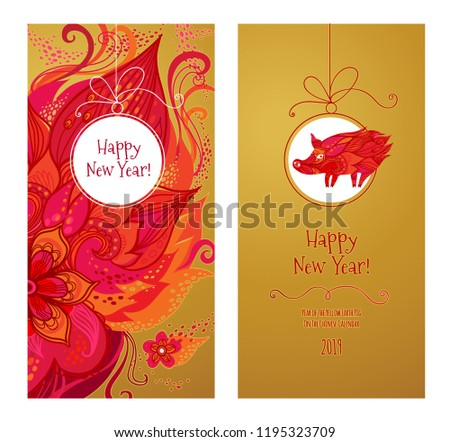Vector greeting cards with a illustration of pig, symbol of 2019 on the Chinese calendar on golden background. Yellow Earthy Pig.Element for New Year's design. Сhinese traditional ornament, decoration