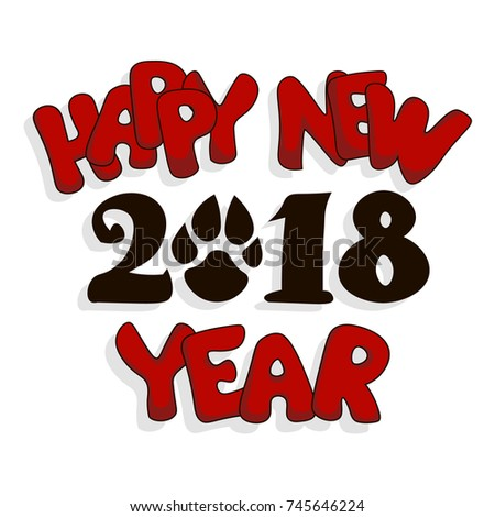 happy new year 2018 vector ez canvas