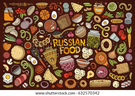 Russian theme icon set free image 223736410 for Art of russian cuisine