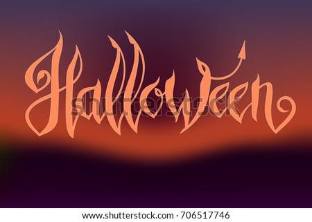 vector hand drawn halloween