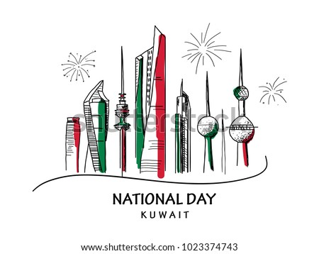 vector hand drawn illustration, celebration of Kuwait's national day on February 25 vector ストックフォト ©