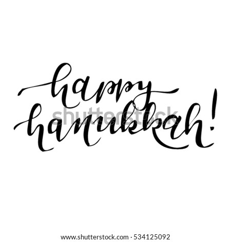 vector hand drawn lettering happy hanukkah #534125092