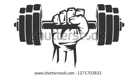 Vector hand drawn silhouette of strong hand lifting up steel dumbbell isolated on white background. Template for sport icon, symbol, logo or other branding. Modern retro illustration.